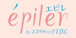 エピレ(epiler)